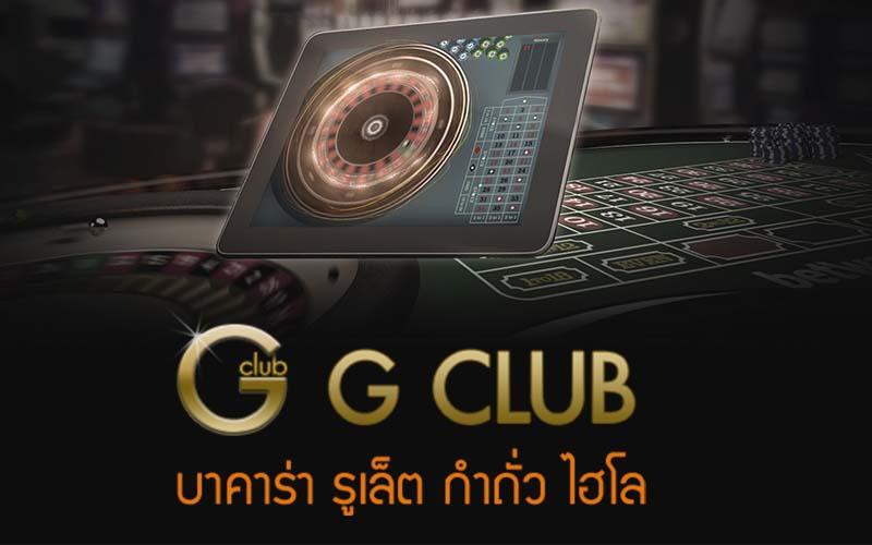 gclub borf