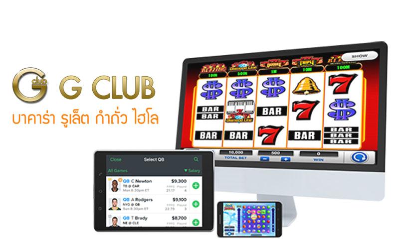 gclub win